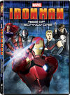 Iron Man Rise of Technovore DVD