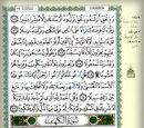 Quran/Halaman/293