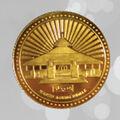 Miniatur untuk versi per 7 Oktober 2012 06.06