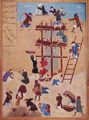 Kamal-ud-din Bihzad 001