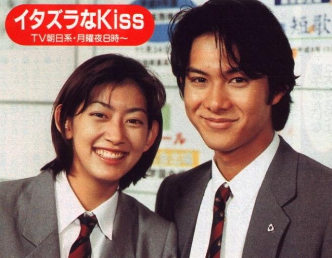 İtazura Na Kiss 1996 ile ilgili görsel sonucu
