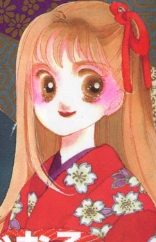 Kotoko Aihara/Image Gallery | Itazura Na Kiss Wiki ...