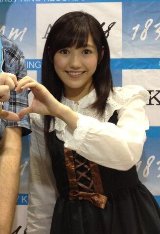 File:WatanabeMayu.jpg