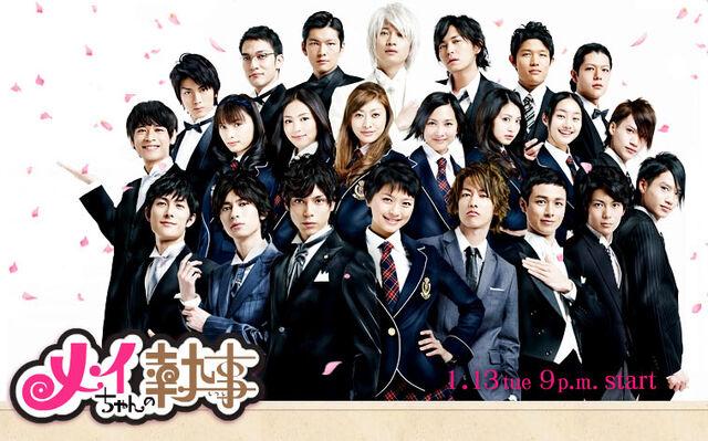 File:Mei-chan-banner.jpg