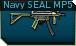 File:MP5 P Icon.png