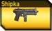 File:Shipka2-i.png