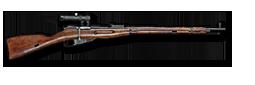 File:Mosin sniper.png