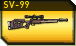 File:Sv-99 r icon.png