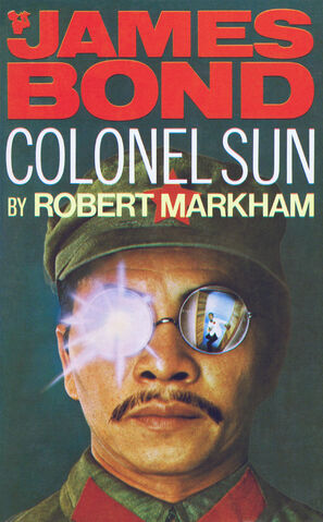 File:Jamesbond colonelsun.jpg