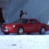 Vehicle - Ford Thunderbird