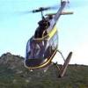 File:Vehicle - Bell 206 JetRanger.png