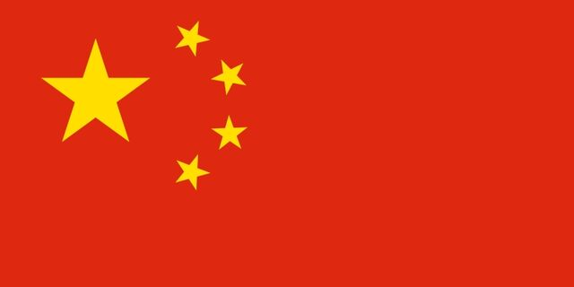 File:Flag-Big-China.jpg