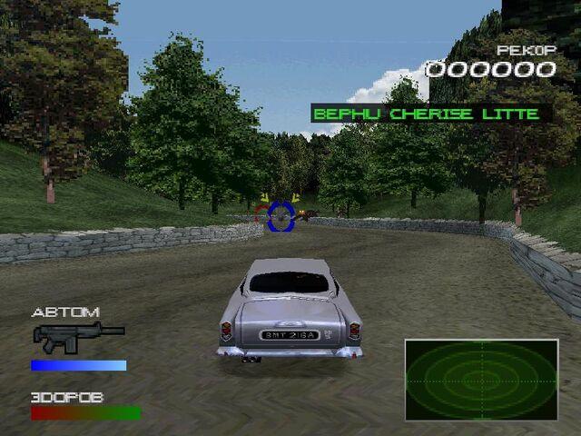 File:007 Racing 4.jpg