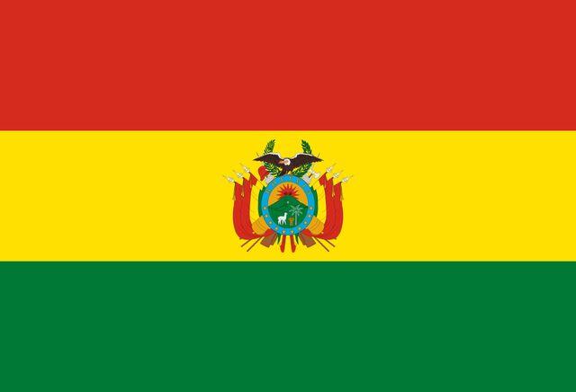 File:Bolivia .jpg