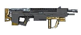 File:Phanlanx III Combat Shotgun.png