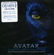 Avatar-music-ost-front-kor