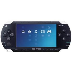 File:Userbox PSP.jpg