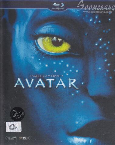 File:Avatar-1-bd-tha-front-luminous-oring.jpg