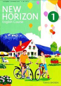 Horizon 01