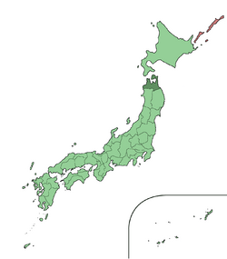 Japan Aomori large