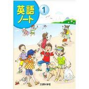 Eigo noto book 1