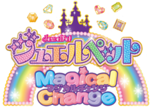 Jewelpet Magical Change Logo