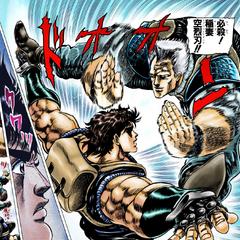 The thunder split attack