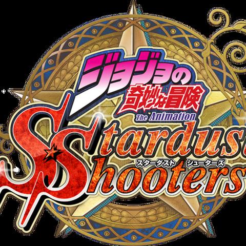 Stardust Shooter Logo.