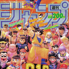 January 13, 1992<br />Issue #3/4, <a href=