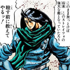 Straizo as a vampire in the manga