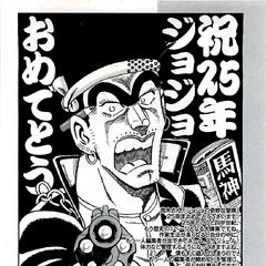 Osamu Akimoto (Kochira Katsushika-ku Kamearikouen-mae Hashutsujo)