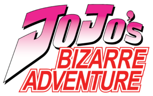 Jojo's Bizarre Adventure (Classic English Logo Vector)