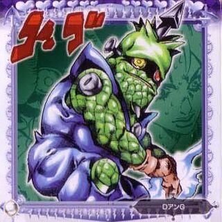 Yo-Yo Ma promotional art of Adventure Battle Card