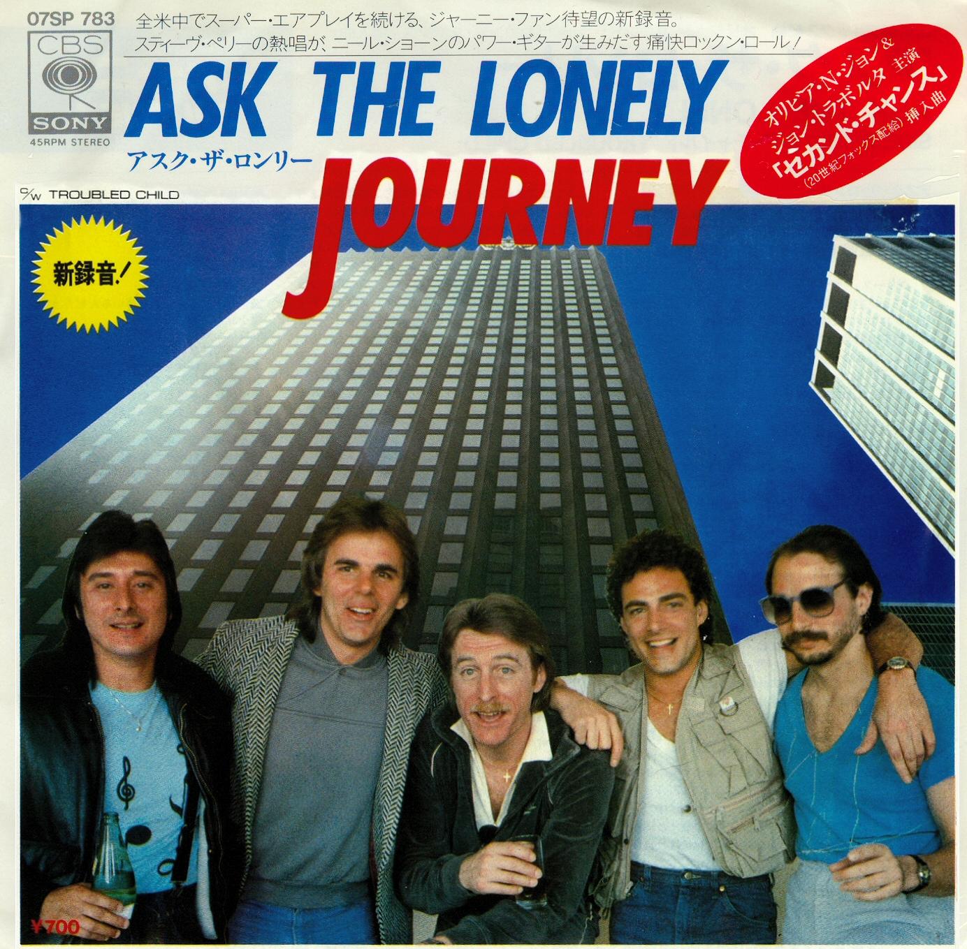 Four Tops – Ask the Lonely Lyrics | Genius Lyrics