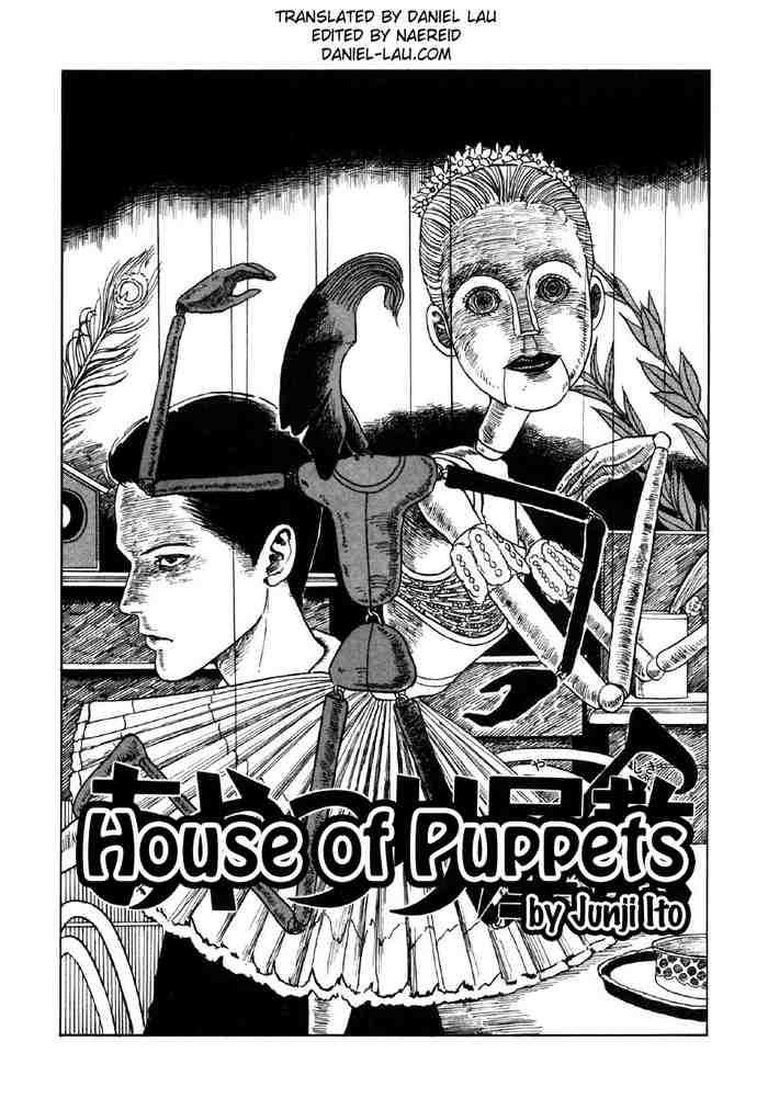 House Of The Marionettes Story Junji Ito Wiki Fandom