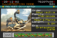 File:037 - oviraptor.png