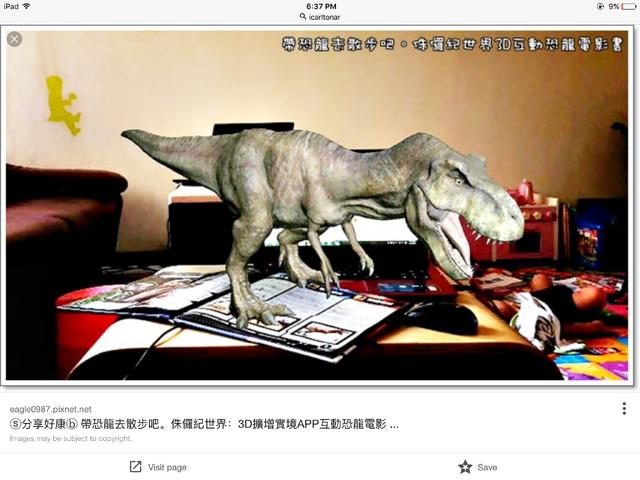 File:Tyrannosaurus .png