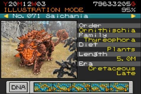 File:SaichaniaParkbuilder.jpg