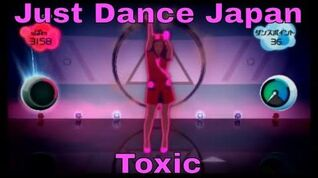 Toxic - Just Dance Wii
