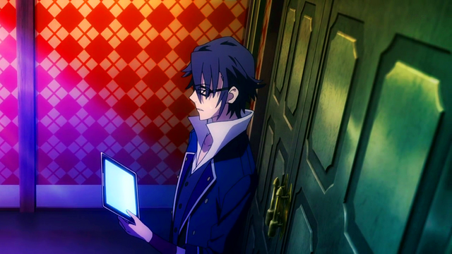 File:Fushimi's Report.png