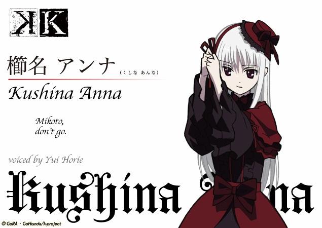 File:Kushina2.jpg