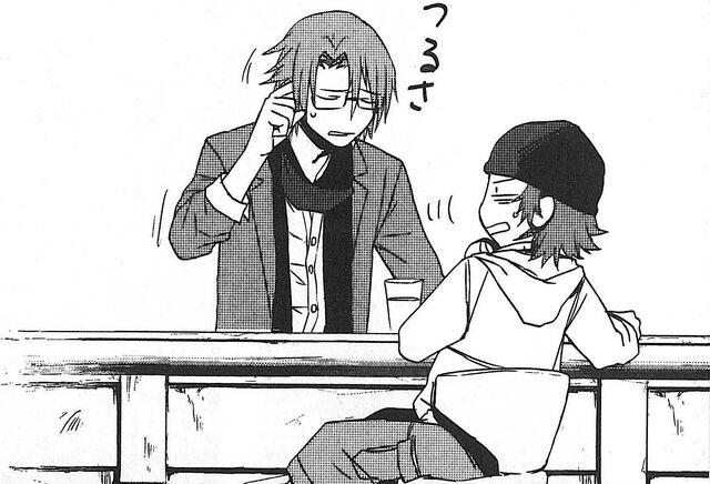 File:Izumo Irritated.jpg
