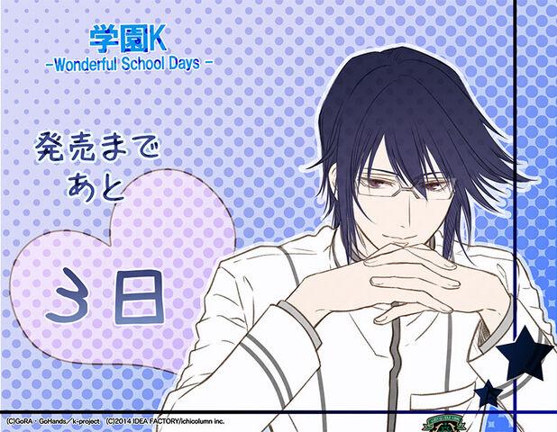 File:Gakuen K -Wonderful School Days- Countdown Illustrations 3.jpg