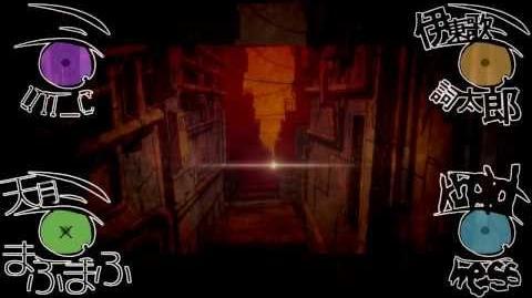 【その目を見開いた合唱】チルドレンレコード【男4】