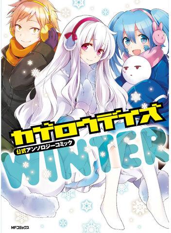 Archivo:Winter.jpg