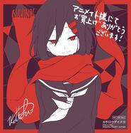 Ayano volume 9