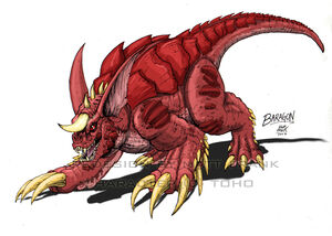 Baragon Neo