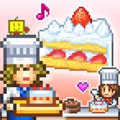 Bonbon Cakery iOS icon