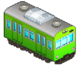 Green Train (Station Manager)