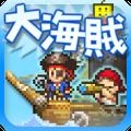 Great Pirate Quest